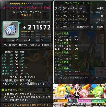 Maple170216_221334.jpg
