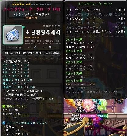 Maple170216_221335.jpg