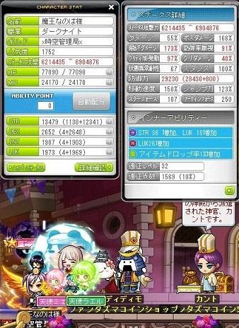 Maple170216_223551.jpg