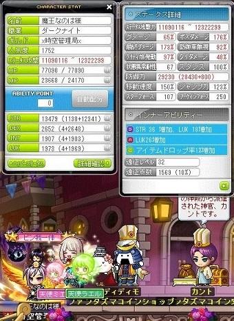 Maple170216_223610.jpg