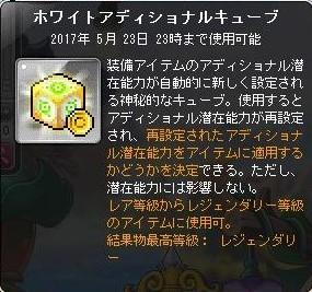 Maple170222_235541.jpg