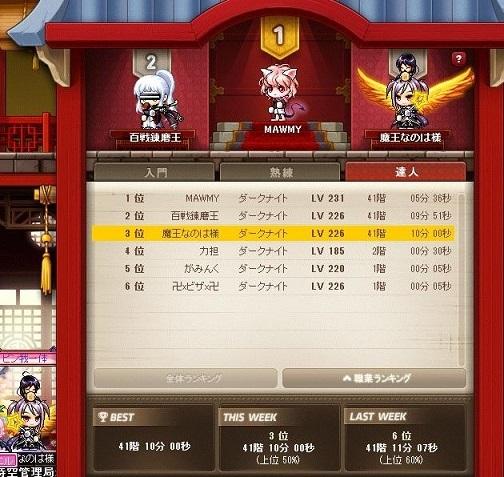 Maple170303_235451.jpg