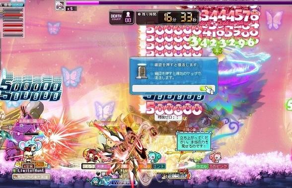 Maple170311_225040.jpg