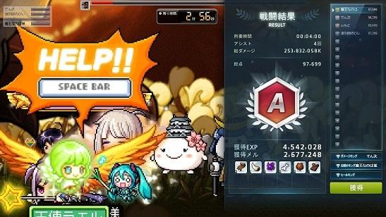 Maple170312_000041.jpg