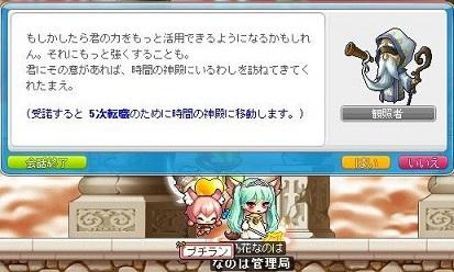 Maple170312_214442.jpg