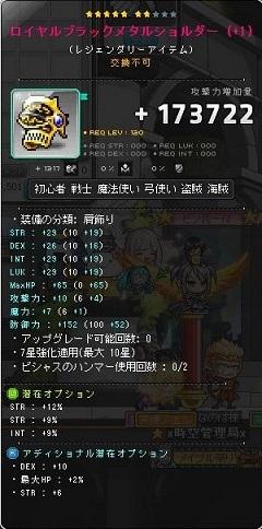 Maple170326_005120.jpg