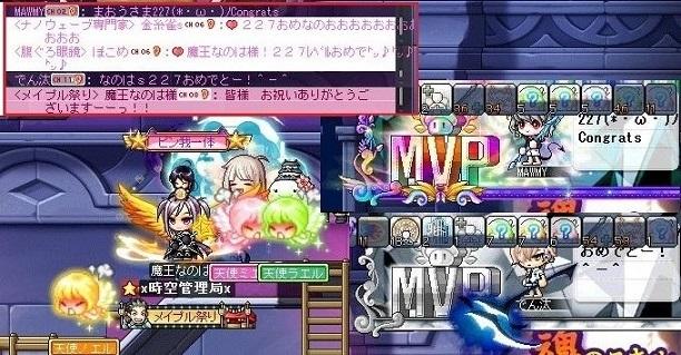 Maple170326_165604.jpg