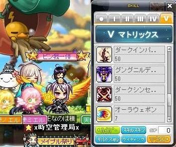 Maple170326_220513.jpg