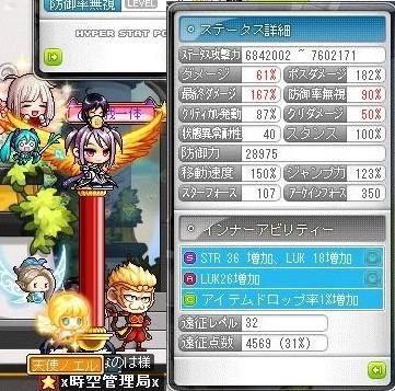 Maple170330_221232.jpg