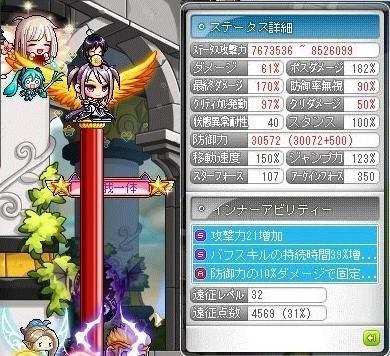 Maple170330_225419.jpg