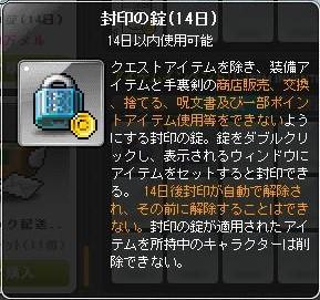 Maple170406_204435.jpg