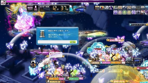 Maple170407_223518.jpg