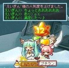 Maple170407_231311.jpg