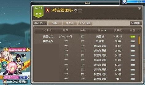 Maple170409_220741.jpg