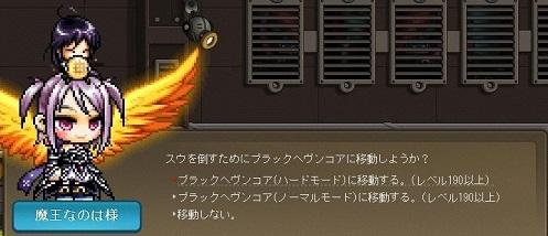 Maple170414_231324.jpg