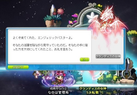 Maple170416_154947.jpg