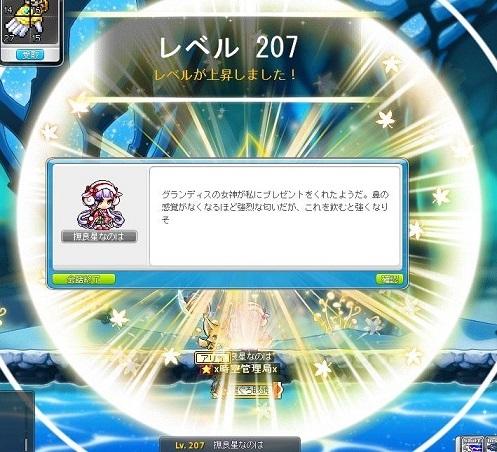 Maple170416_230552.jpg