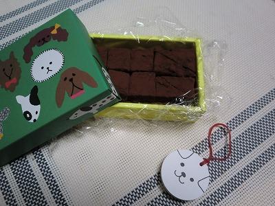 生チョコ箱