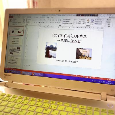 fc2blog_20170223080841a05.jpg