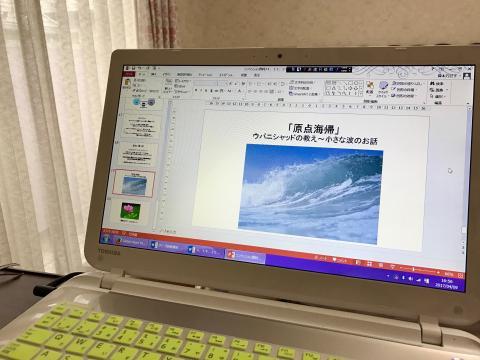 fc2blog_201704091736181f4.jpg