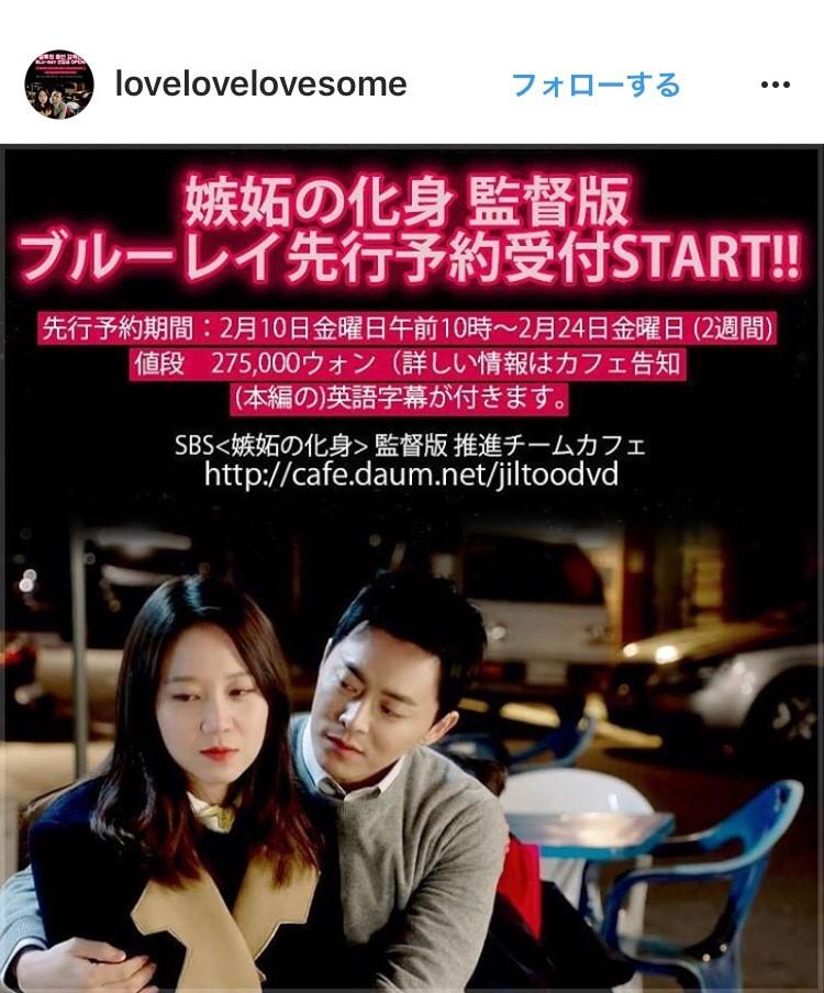 化身DVD3