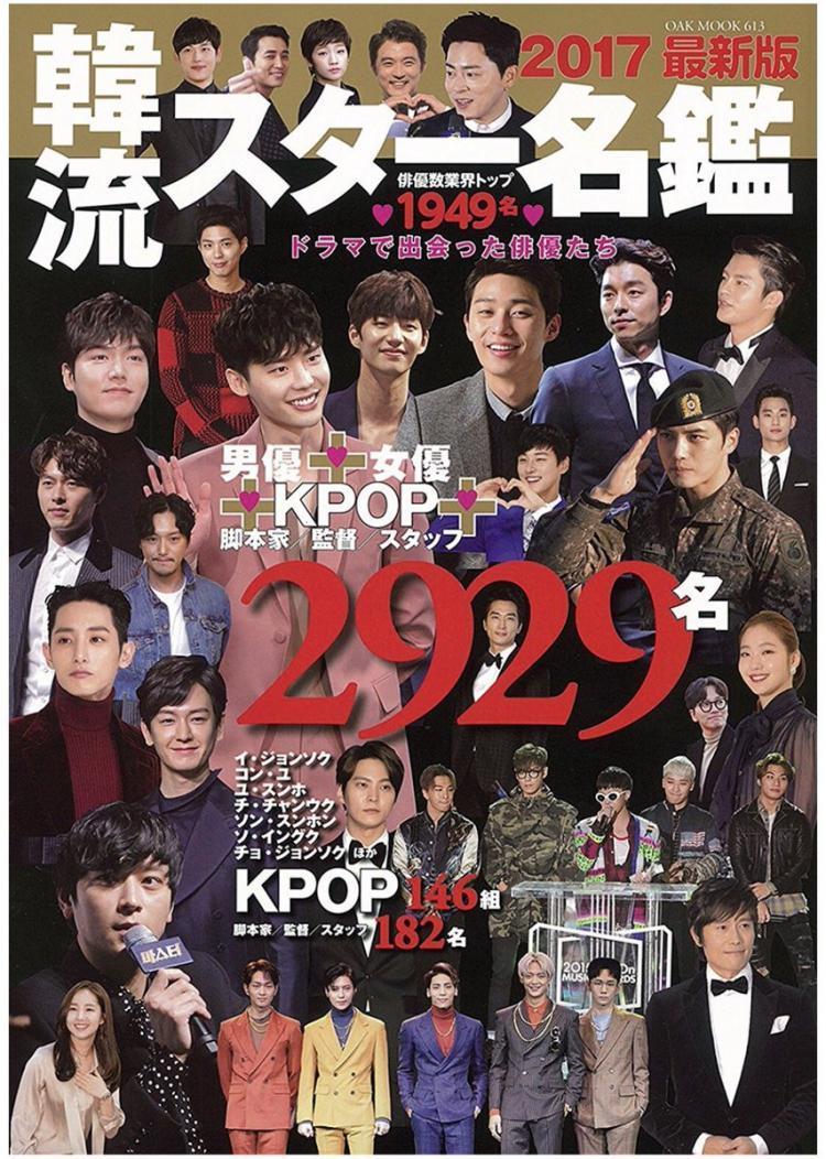 雑誌27-2