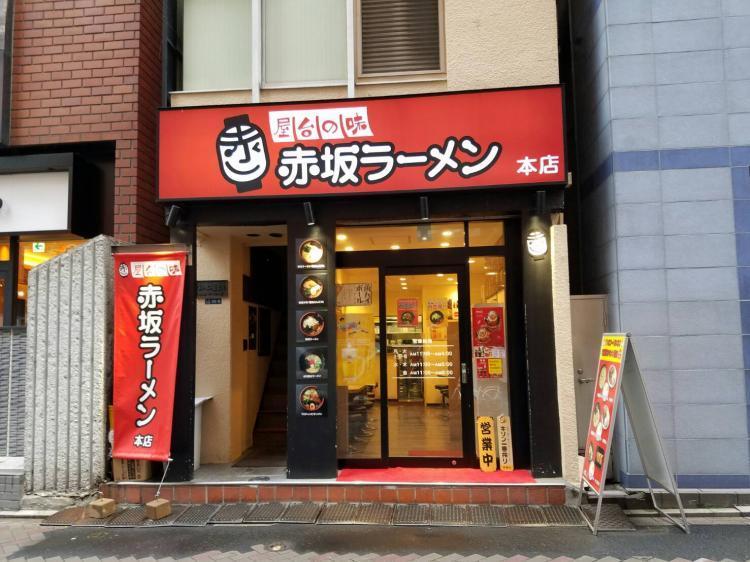 赤坂ラーメン5-2
