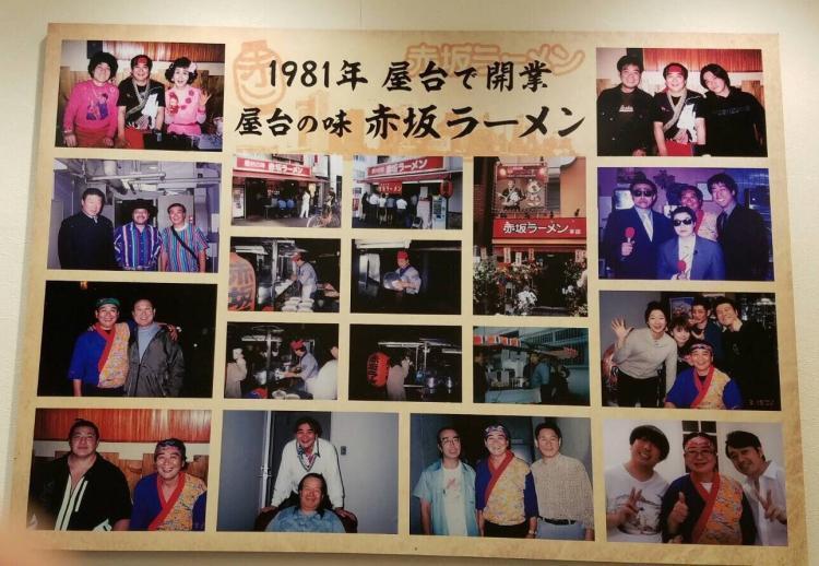 赤坂ラーメン8-2