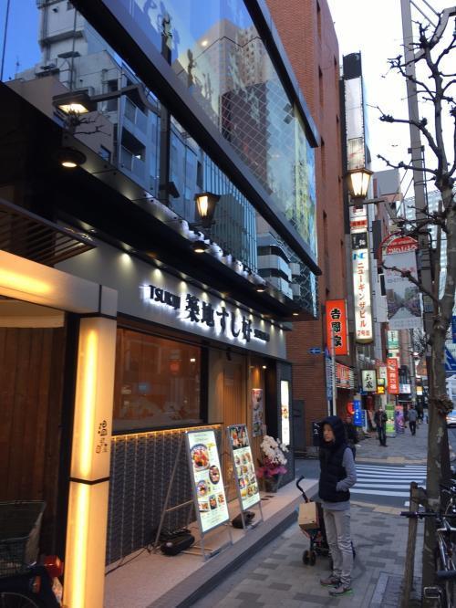 赤坂ラーメン13-2