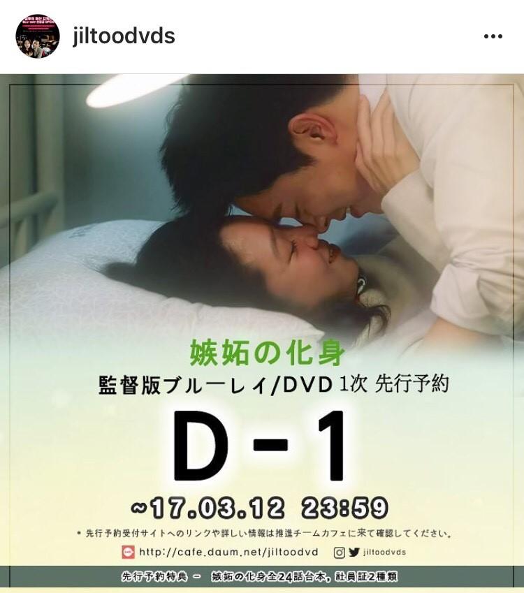 化身DVD4