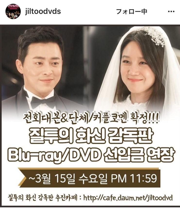 化身DVD5