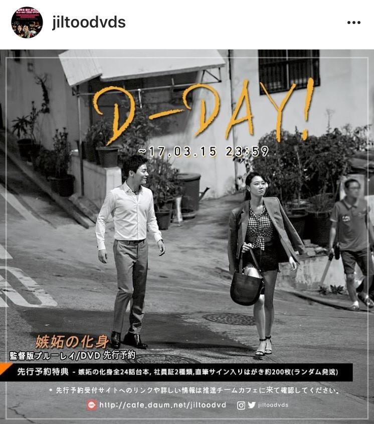 化身DVD7