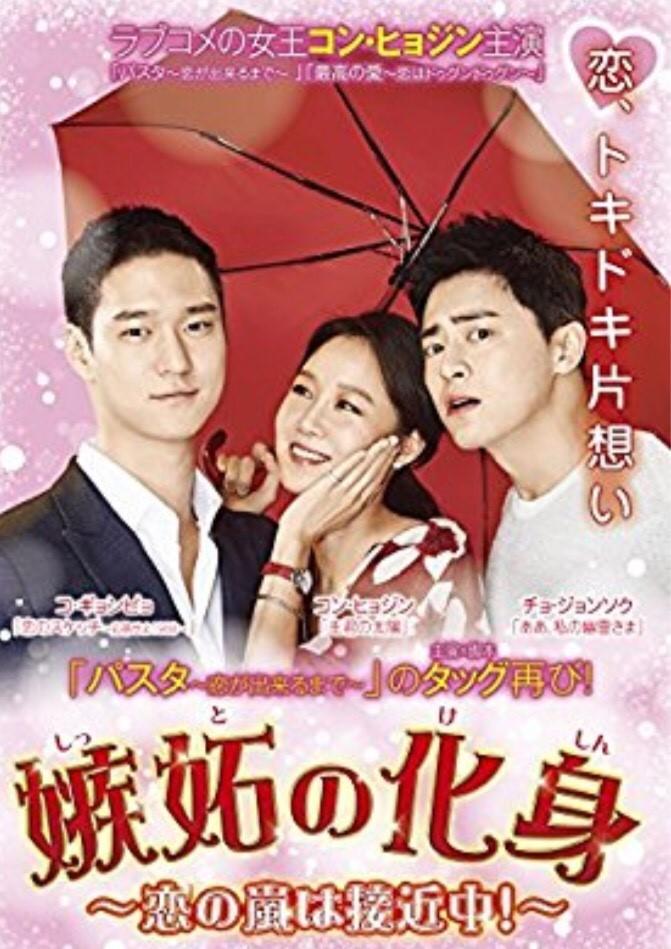 化身DVD8