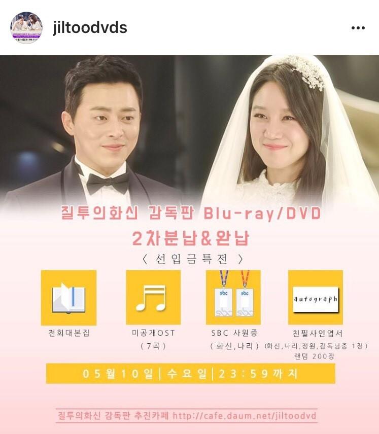 化身DVD9