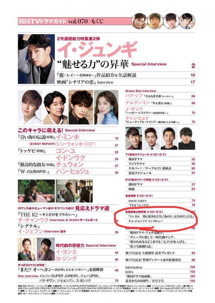兄貴雑誌2-2