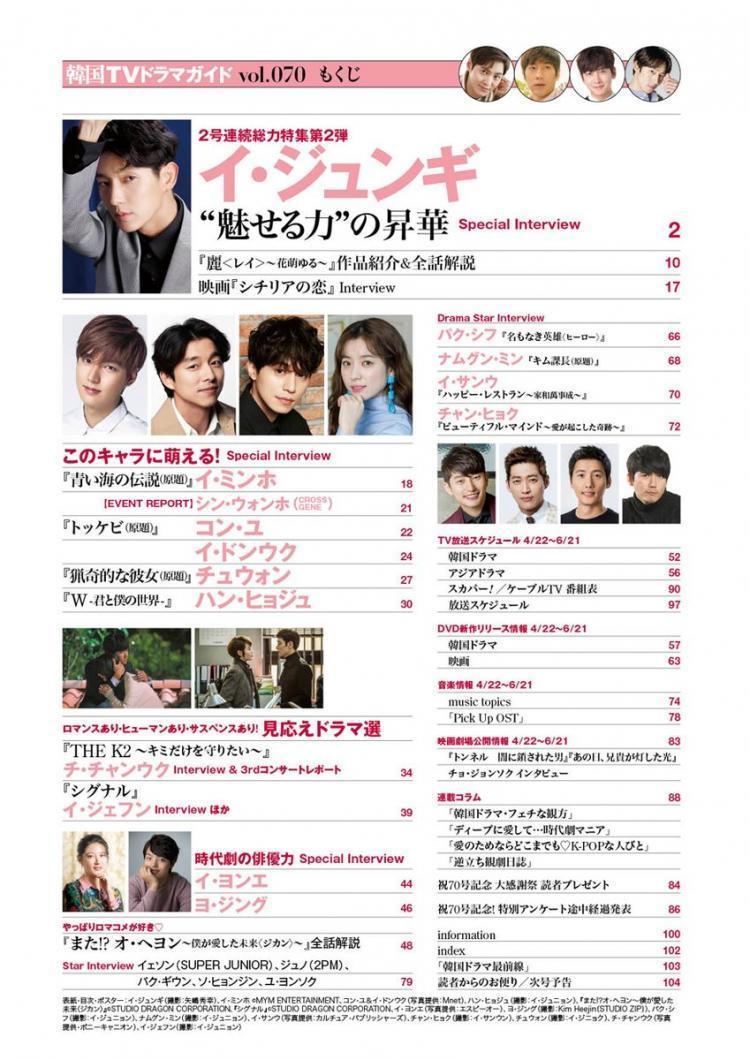 兄貴雑誌1-2