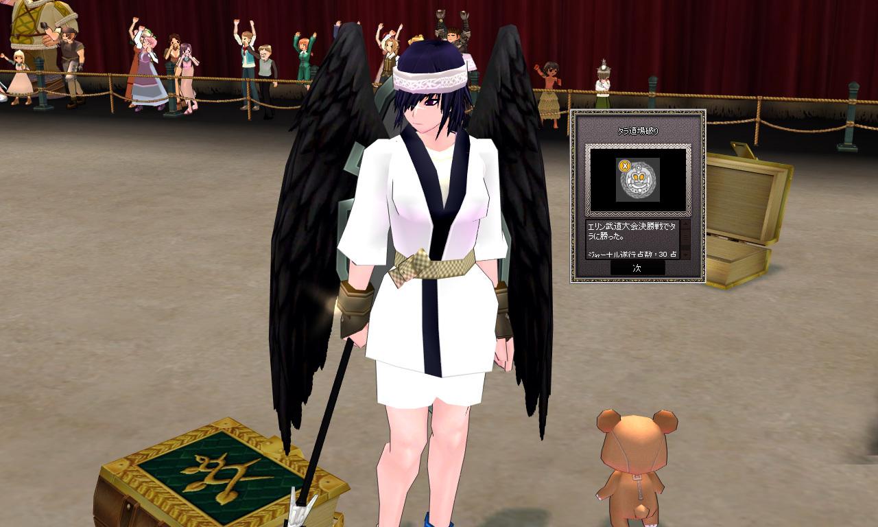 武道大会3