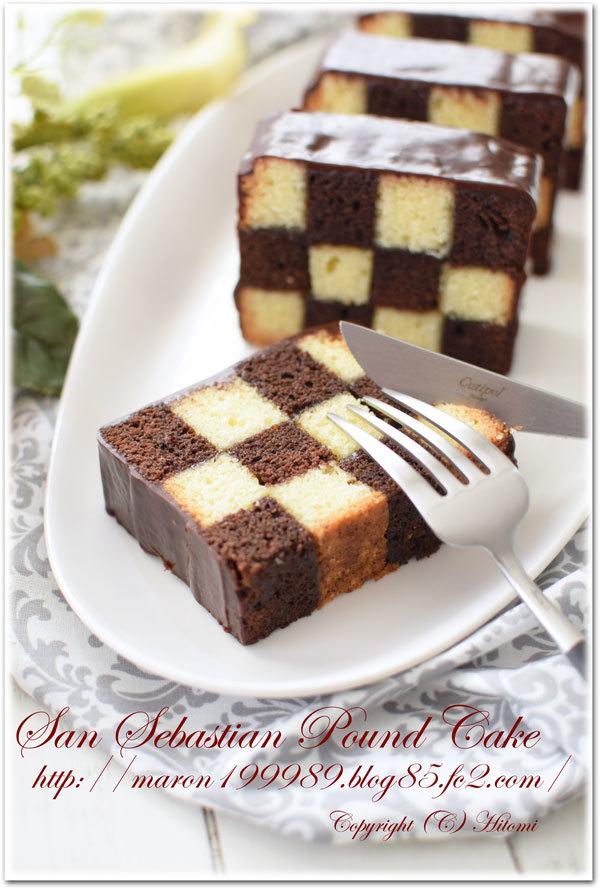 サンセバスチャンパウンドケーキ