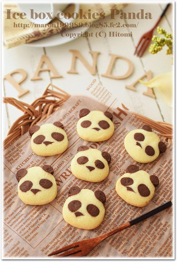 パンダクッキー☆