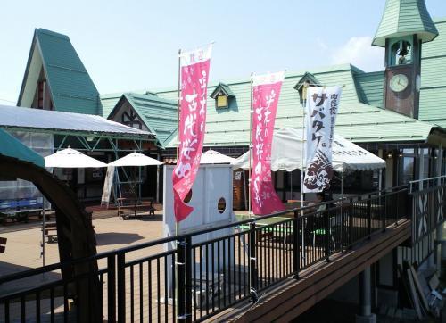 道の駅にものぼり旗設置(29.4.13)