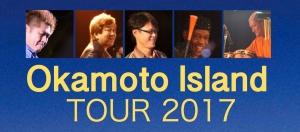 Okamoto Island 2017