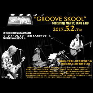 grooveskool1705.jpg