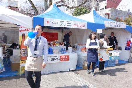 アジアンフードマーケット1