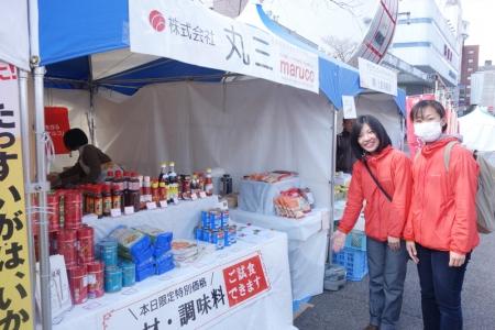 アジアンフードマーケット6