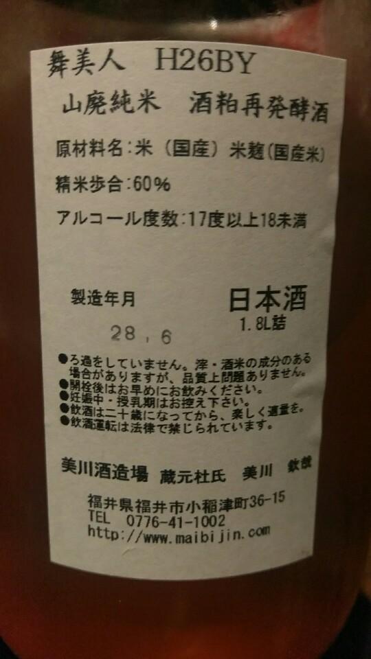 20170417104316448.jpg