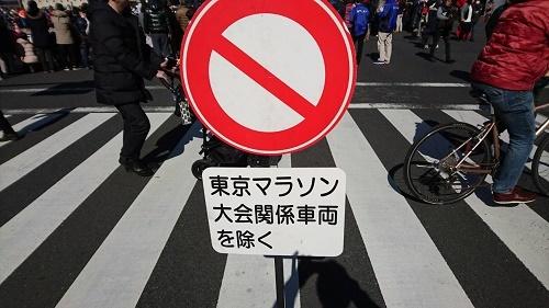 まるちゃん2017022601