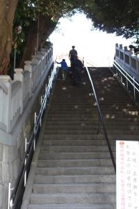 目黒不動階段