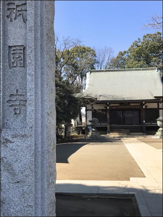 調布祇園寺3