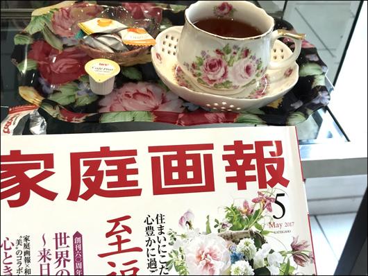 美容院紅茶