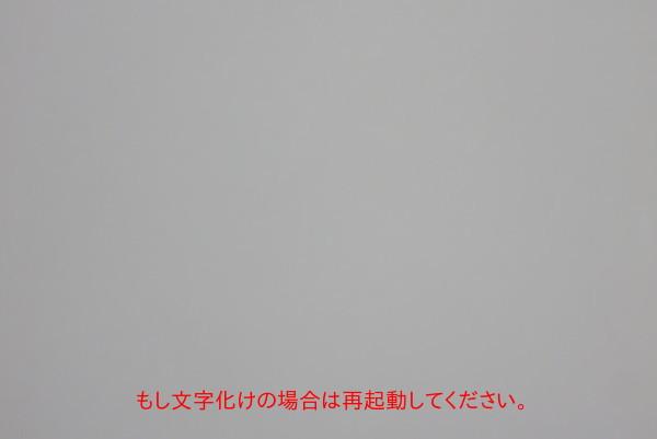 Qz0HQB1GHvVLFiC1488501780_1488502633[1]